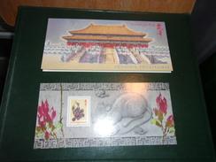 Blocs Souvenir 33 (année Lunaire Chinoise Du RAT) - Blocs Souvenir