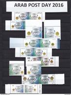 ARAB POST Day 2016 Complete Joint & Common Issue,Lebanon-Saudi-Qatar-Sudan-UAE-Tunisia-etc..21 V.+1 S.sh.MNH- SKRILL PAY - Stamps