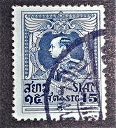 ROI VAJIRAVUDH 1920 - OBLITERE - MI 171 - Siam
