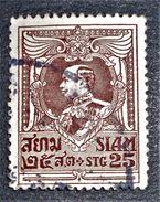 ROI VAJIRAVUDH 1920 - OBLITERE - YT 163 - MI 173 - Siam