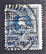 ROI VAJIRAVUDH 1923/24 - OBLITERE - YT 175 - MI 174 - Siam