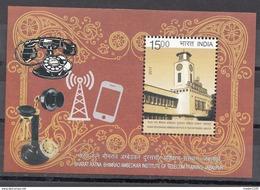 INDIA,  2017, Dr BR Ambedkar Institute Of Telecommunication Training, Telecom, JABALPUR, Miniature Sheet, MNH(**). - India