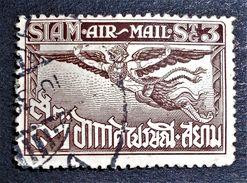 GARUDA 1925 - OBLITERE - YT PA 1 - MI 183A - Siam