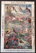 Libya 1982 Birds Of Jamahiriya - Libya
