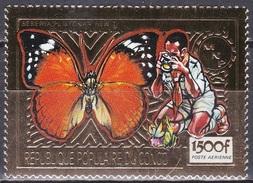 Kongo-Brazzaville Congo 1991 Tiere Fauna Animals Schmetterlinge Butterflies Pfadfinder Scouting Scouts, Mi. 1249 ** - Kongo - Brazzaville