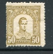 COLOMBIE- Antioquia- Y&T N°108- Neuf Avec Charnière * - Colombia