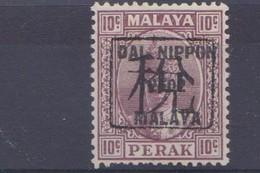 1942 Malaya - 2 Scans States Revenue Japanese Occupation 10c Overprinted On Perak Stamp With Gum MLH - Ocupacion Japonesa