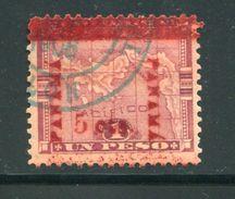 PANAMA- Y&T N°85- Oblitéré - Panama