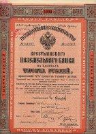 RUSSIE / RUSSIA /  BANQUE FONCIERE POUR FACILITER AUX PAYSANS L'ACQUISITION DE TERRES 1000 Roubles - Russie
