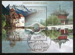 1998 Zu  960 / Mi 1669 / YT 1599 émission Commune SUISSE / CHINE Obl. TERRITET-VEYTAUX 30.12.98 - Blocks & Kleinbögen