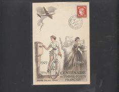 Carte Exposition Philatelique Citex 1949 Centenaire Du Timbre - Storia Postale