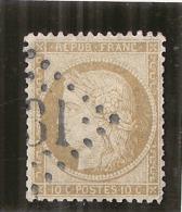 CERES  Paris N° 36 Côte 110€ - 1870 Siege Of Paris
