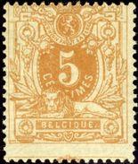 Belgium. Scott #30. Unused. OG. - 1869-1888 Lion Couché (Liegender Löwe)