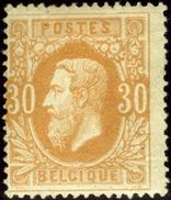 Belgium. Scott #34. Mint, OG. - 1869-1883 Leopold II.