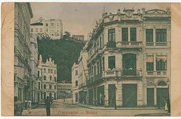 Bahia  Commercio  1920 Used To Cuba Light Defect Up Left Corner - Salvador De Bahia