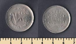 Nepal 2 Rupees 1981 - Nepal