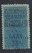 ALGERIE COLIS POSTAL N°7 N** - Algérie (1924-1962)