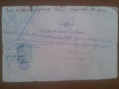 UN PAPIER AVEC UN TIMBRE D'OTTOMAN DE 1914 - 1837-1914 Smyrna
