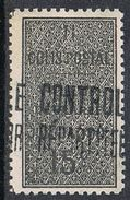 ALGERIE COLIS POSTAL N°8a N** - Algérie (1924-1962)