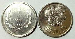 ARMENIA 1  Dram  1994 UNC  Bank Bag - Armenia