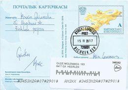 Kyrgyzstan 2017 Bishkek Map Cartography Lake Issyk-Kul Mountains Code 03 Postal Stationary Card - Kirgizië