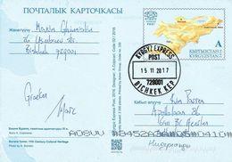 Kyrgyzstan 2017 Bishkek Map Cartography 11th Century Burana Tower Mountains Code 02 Postal Stationary Card - Kirgizië