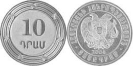 ARMENIA 10  Dram  2004 - Armenia