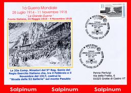 ANNULLO ANNIVERSARIO 100° STRADA DELLE 52 GALLERIE MONTE PASUBIO - 6. 1946-.. Repubblica