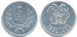 ARMENIA 5  Dram  1994 UNC  Bank Bag - Armenia