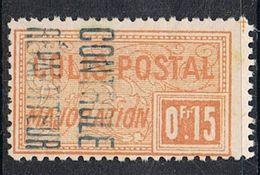 ALGERIE COLIS POSTAL N°11 N** Orange Et Surcharge Renversée - Algérie (1924-1962)