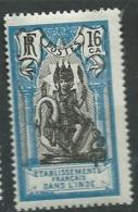 Inde Française - -   Yvert N°  92 *     AH 24616 - India (1892-1954)