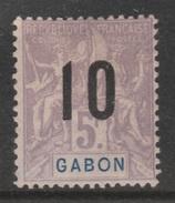 "Gabon (French Colony), ""Groupe"" Overprint, 10 / 5f., 1912, MH VF - Gabon (1886-1936)"