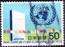 JAPAN 1970 25th Anniv Of U.N.O - 50y - UN Emblem, New York HQ And Flags FU - 1926-89 Empereur Hirohito (Ere Showa)