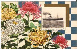 N.Y.K. LINE S.S. SUWA MARU JAPAN  +/- 1907 BLOEMEN  FLOWERS  R 224 /d1   Unposted - Dampfer