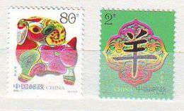 China - Year Of Sheep (2003 Gui-wei Year) 2 V Mnh - 1949 - ... People's Republic