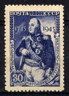 URSS - 996* - MARECHAL KOUTOUSOV - Ongebruikt