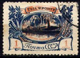 URSS - 1005° - FÊTE DE LA VICTOIRE - 1923-1991 URSS