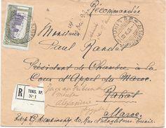 Tunisie Lettre Oblitération Tunis Chargement IV 1923 Recommandée - Tunisia (1888-1955)