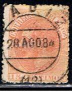 5E 758  //  EDIFIL 210  (Y&T  193) // 1882 - 1870-72 Regentschaft