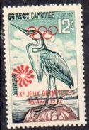 Rep. Khmère 318 ** - Aigrette Surch. Jeux Olympiques Munich 1972 - Cambodge