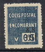ALGERIE COLIS POSTAL N°146 N** - Algérie (1924-1962)