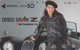 RARE Télécarte Japon / 110-45895 - FEMME & Pub Voiture MITSUBISHI OIL - WOMAN Girl & CAR Japan Phonecard - 3317 - Auto's