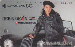 RARE Télécarte Japon / 110-45895 - FEMME & Pub Voiture MITSUBISHI OIL - WOMAN Girl & CAR Japan Phonecard - 3318 - Auto's