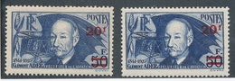 BM-380: FRANCE:   Lot  Avec N°493*-493a* - Unused Stamps
