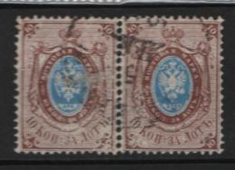 Russia 1866 Unif. 21A Carta Vergata Verticalmente Coppia Usato/Used VF/F - 1857-1916 Impero