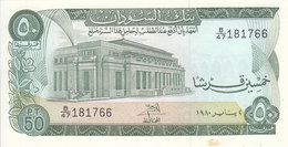 SUDAN 50 PIASTRES 1970 P-12c Au-UNC */* - Soudan