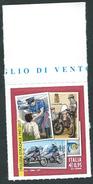 Italia, Italy 1997; Polizia Stradale, Traffic Police, Stemmi, Emblems. Di Bordo, Nuovo. - Francobolli