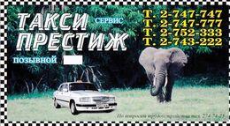 Elephant - Elefant - Olifant - L'éléphant - Elefante - Pocket Calendar - Calendrier De Poche - Calendario Bolsillo 2005 - Jungle