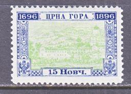 MONTENEGRO  50 A  Perf. 11 1/2   * - Montenegro