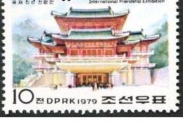 North Korea Stamp 1979 International Friendship Exhibition Hall 1 Full - Korea, North
